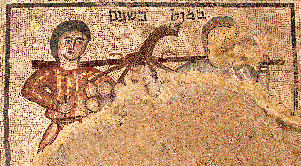 A photo of a mosaics found at the Huqoq synagogue.