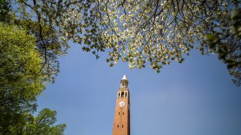 The Bell Tower.