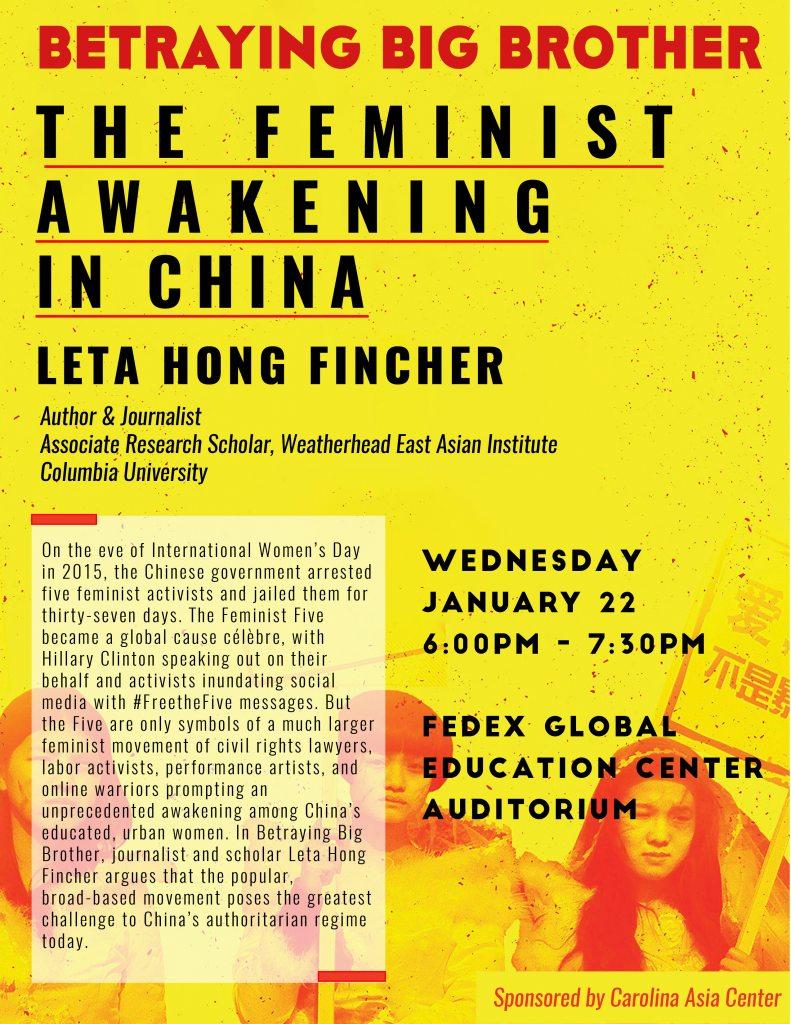 Betraying Big Brother w/Leta Hong Fincher