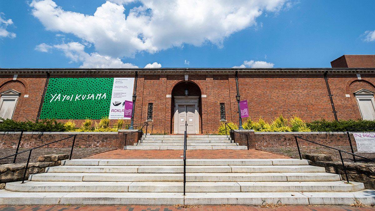 Ackland Art museum