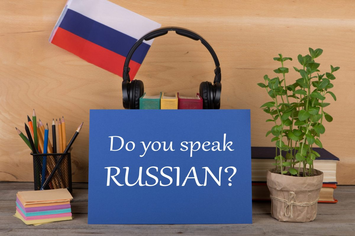 Sign that says do you speak Russian