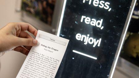 short story 'vending machine' prints new story